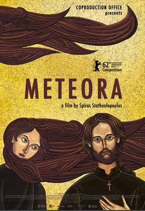 meteora film afişi